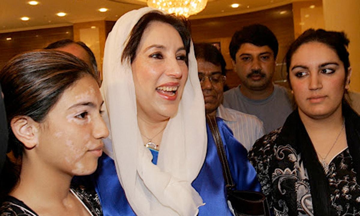 Aseefa bhutto benazir bhutto daughter vitiligo skin condition