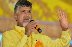 Chandrababu Naidu Politician Vitiligo White spots on chin