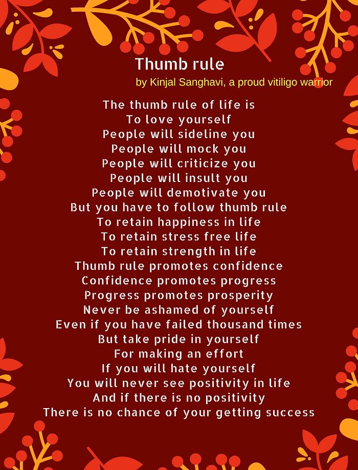 Vitiligo Poem Thumb rule Kinjal Sanghavi